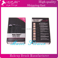Mybasy Wholesale makeup brush 7 pcs cosmetic brush set luxury Black aluminum Carbon fiber handle private label