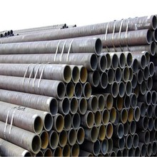 Manufacturer cold rolled 18 inch seamless steel tube supplier