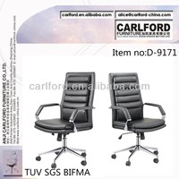 TUV SGS synthetic president chair office chair furniture office furniture D-9171
