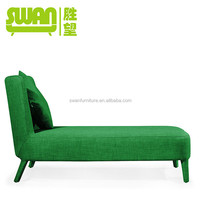 5028-2 fashion round chaise lounge chair