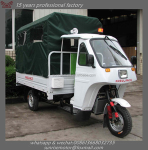 200cc 250cc ambulance tricycle passenger car with three wheel