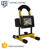 Aluminum portable outdoor 10W 20w 30w 50W rechargeable led flood light
