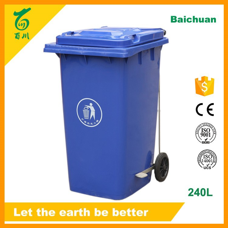 Plastic 240 liter Storage Container With Pedal Recycle Foot <strong>Operated</strong> Waste Bins
