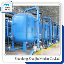 Hot Sale All Sizes Activated Carbon Wastewater Treatment