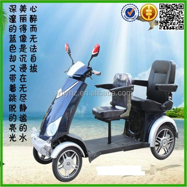 3 wheel double seat mobility electric scooter(MS-06)