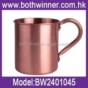 cocktail copper brass mugs ,H0T044 travel coffee mug