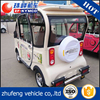 Hot selling 4 door smart high speed electric car wholesale