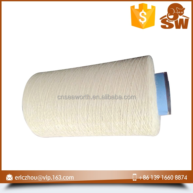 Attractive fashion suitable skin wholesale raw white wool yarn price
