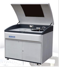 biochemistry analyzer hospital equipment