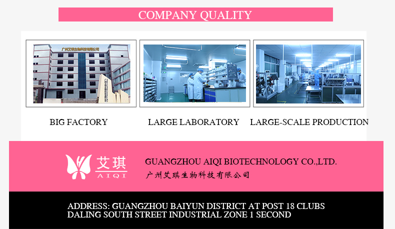 Invisible silk stockings, spray, isolation, concealer, spray machining, oem/odm