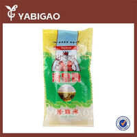 Hot sale cheap price plastic pp woven packing rice bag 10kg 20kg 25kg 50kg