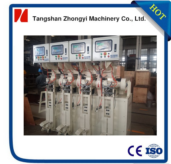BGYW4DD Fixed type automatic cement wrapping machine