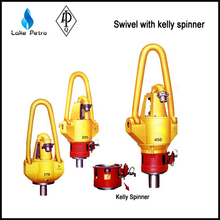 API 8C Oil & gas 150 ton drilling rig Swivel With kelly Spinner