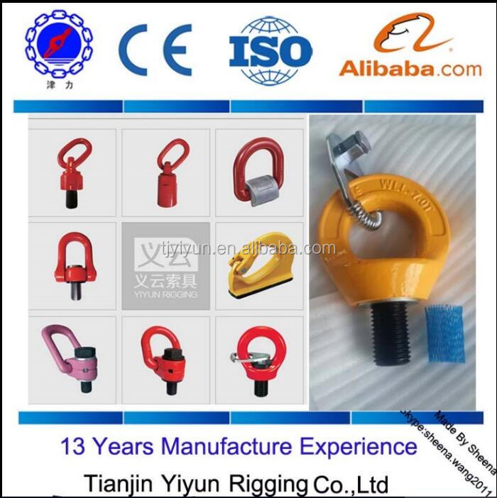 China Special Bolts G80 Lifting Point / Free Sample rotates Swivel Lifting Eyes / full 360 degrees Swivel Eye Bolts for Bolting