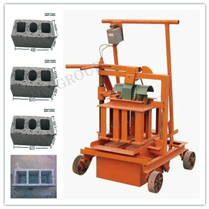 egg laying mobile concrete block making machine/small scale industries, conrete moulds