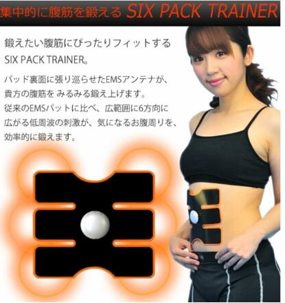 NEW Smart Abdominal Toning Belt with Abdominal Muscles Training Massager