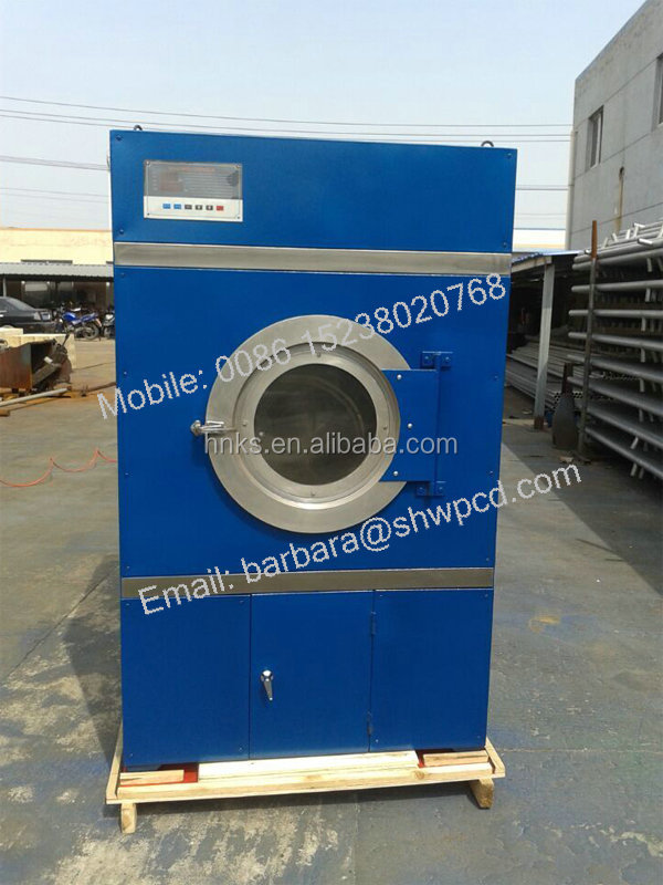 Industrial wool dewatering machine sheep washing production line processing wool machinery (16).jpg