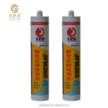 China High Quality Factory Glass Engineering Adhesive Seal Sealing Acid Silicone Sealant