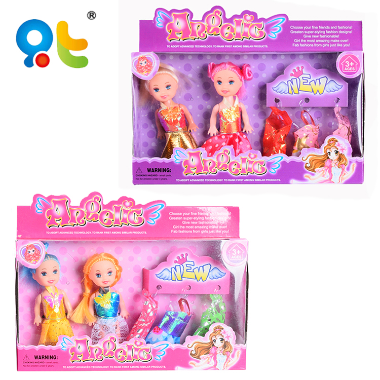 The lowest price for the latest version of the baby doll function 2 in 1 with clothes