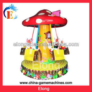 New yeaw hot sale products amusement park ride, thrill park rides