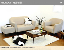 2017Cheap high quality white sofa set livingroom wooden sofa set was made by brocade fabric and oak wood for living room