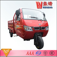 Cargo tricycle with cabin and lifan motorcycle engines for adults