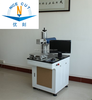 desktop NC-FM1010 portable mini fiber laser marking machine