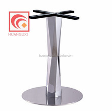 Stainless steel table frame, a table base plate, stainless steel wire drawing table leg table frame