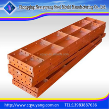 Column steel formwork system for concrete