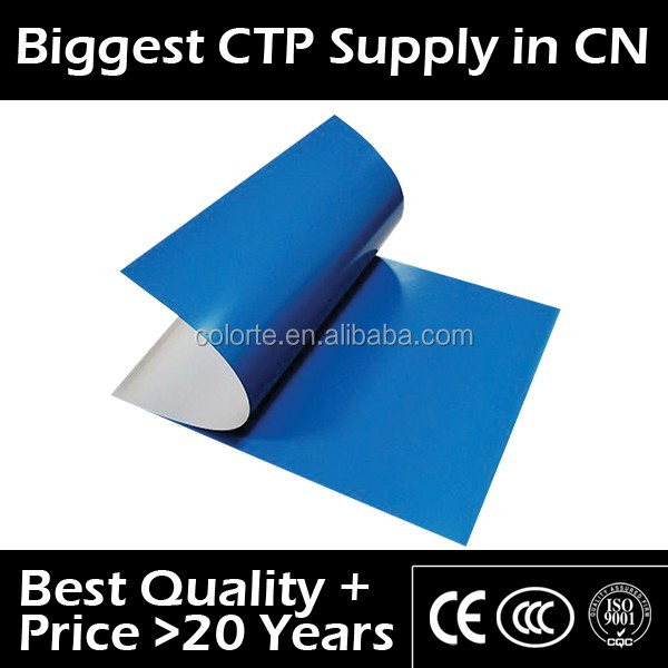 Japan Import photo polymer plate for AMSKY CTP Flexo 800E