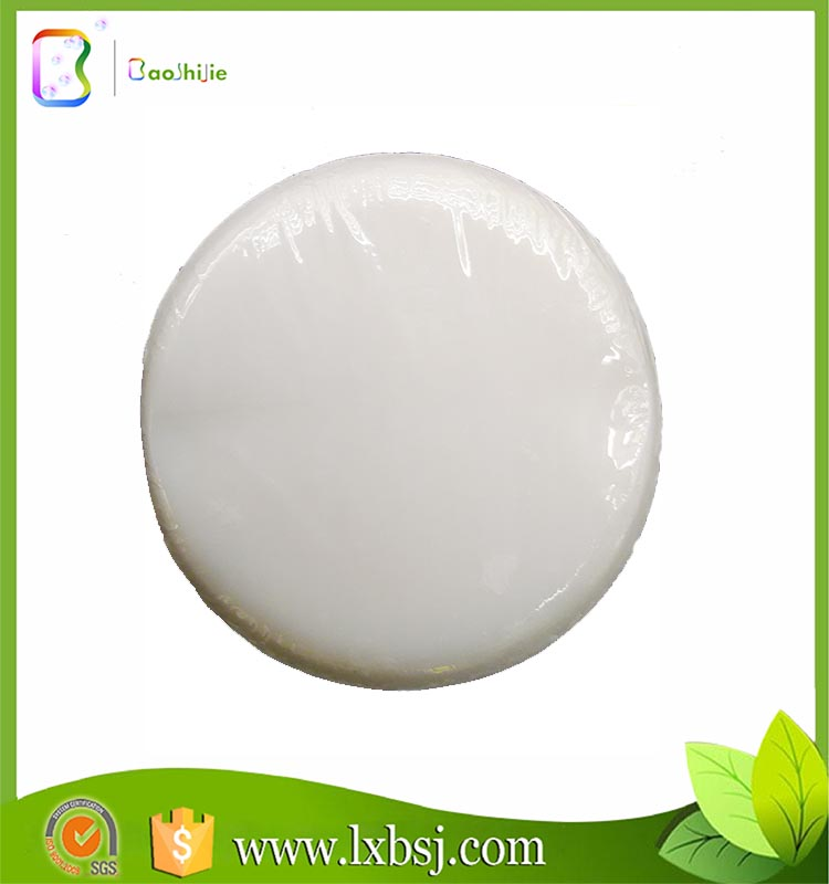 18g round white mild clean toilet soap hot selling hotel soap
