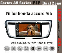 7.0inch HD 1080P BT TV GPS IPOD FIT FOR honda a-ccord 2014 double din car dvd player with gps