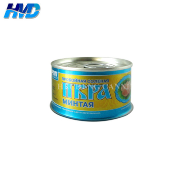 300x110 Factory Manufacturer Tin cans for food or coffee packaging