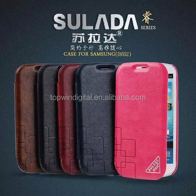 Sulada Rui Series Smart Cover Case For Samsung Galaxy i8552 i8558 with Card Slot