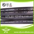 Cheaper Flexible SAE100R2,DIN20022 Rubber Hydraulic Hose