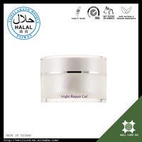 Moisturize dry skin empty cream skin oem face body halal lotion