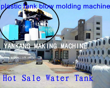 3000L Four Layers Water Tank Blow Molding Machine