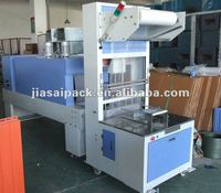 meat wrapping machines ST6030+BS6040 shrink packing machine bottles packaging machine