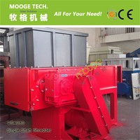PE/PP/PET plastic shredder and crusher