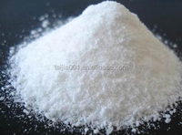 feed grade methionine for sale,DL-methionine,DL-methionine 99%