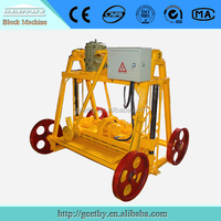 cheap brick making machines QMY4-30B mini brick machine portable brick making machine