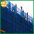 Hot sale cheap price scaffold nets for building