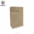 Recycle Plain Brown Kraft Coffee Foil Bag with Valve and Zipper