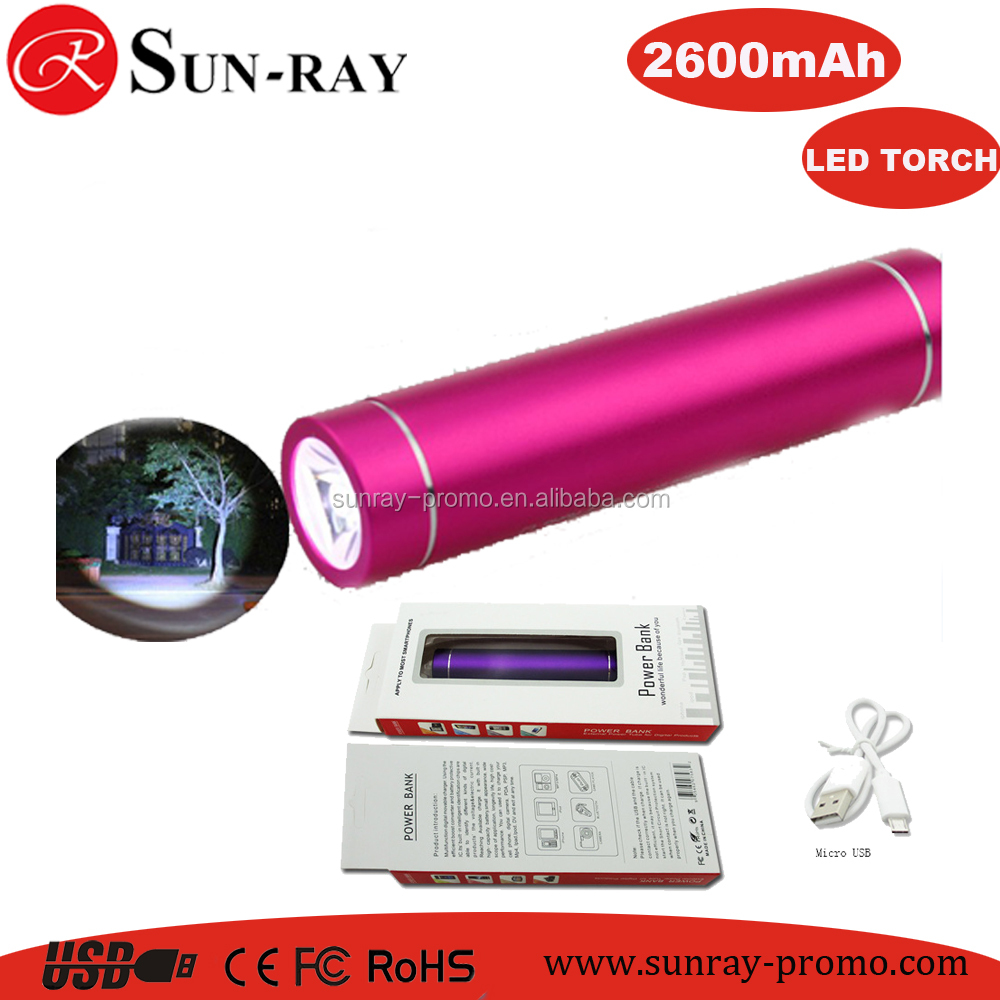 2015 best selling mobile power bank 2600mAh powerbank With Led Flashlight