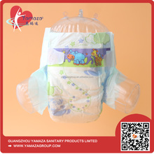 wholesale baby disposable diapers factory in china with breathable film