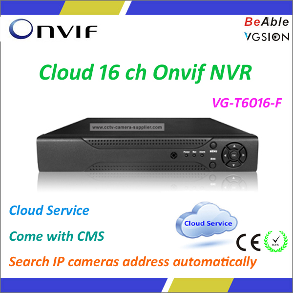 Max Support 8CH 1080P NVR Come With CMS Software NVR 1080P