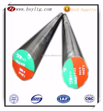 1.2344 H13 alloy tool steel manufacturer