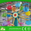Electric Mini Ferris Wheel Entertainment Outdoor