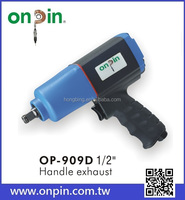 "OP-909D 1/2"" (Twin Ring Type) Composite Big Power Air Wrench Tool"