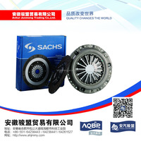 Clutch Pressure plate for JAC Refine Gasoline 2.4